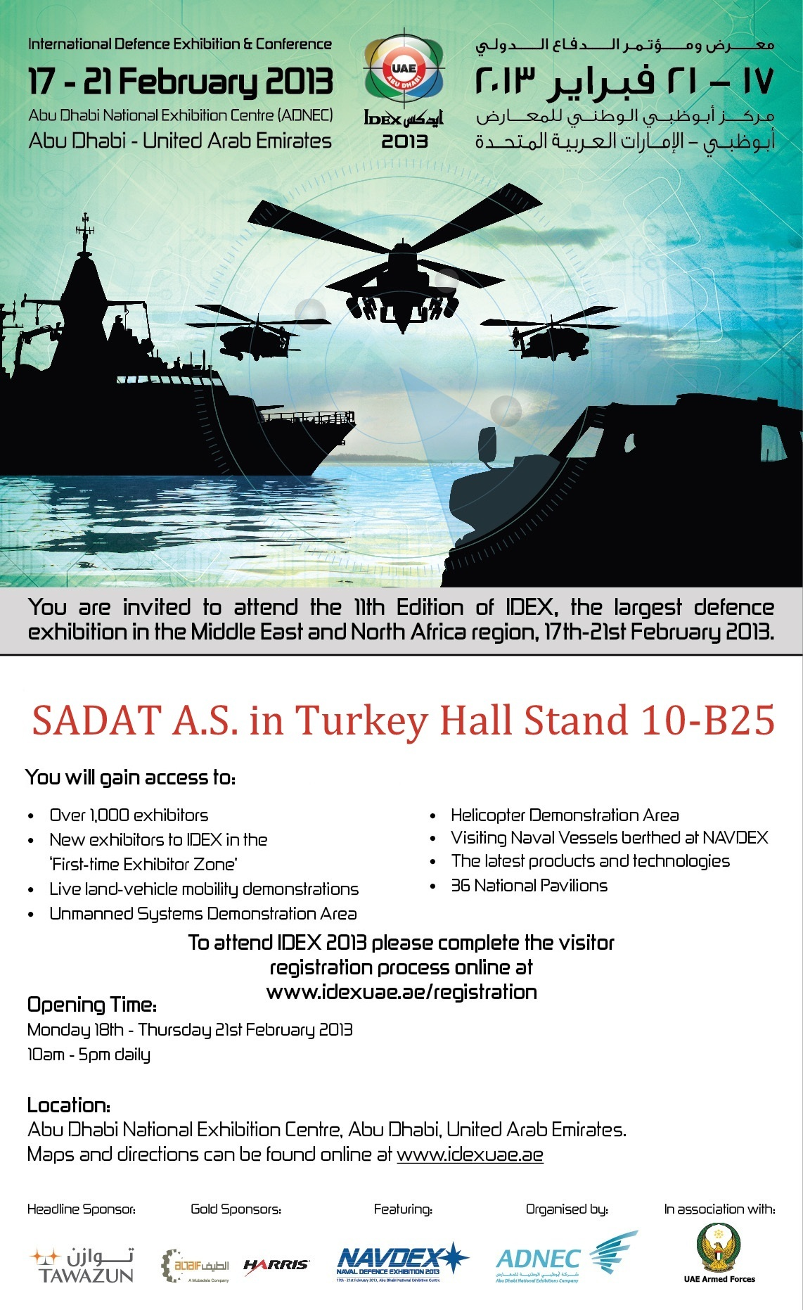 IDEX-2013 invitation