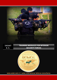 Training Modules for Interior Security Forces